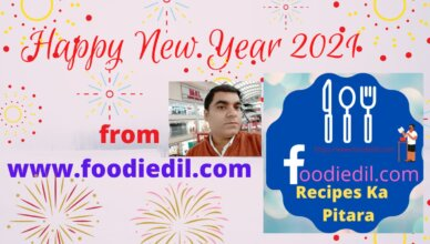 Great Entertainment Ever Superb Fantastic Wish You a Very Happy New Year 2021